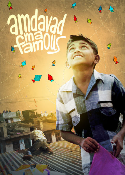 Famous in Ahmedabad