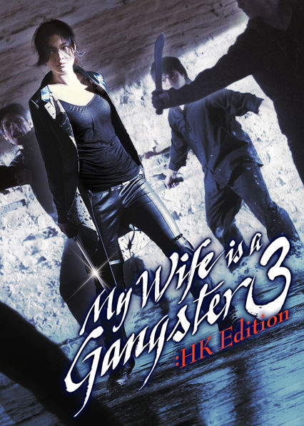 My Wife Is a Gangster 3: HK Edition on Netflix UK