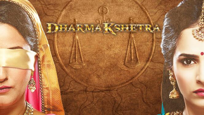 Dharmakshetra on Netflix USA
